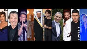 """أبرزها تعود لأوباما وفرقة """"وان دايركشن"""" وملك السعودية... 10 تغريدات اعتلت القمة في عام 2015"""