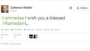 إحدى التغريدات التي تضمنت وسم رمضان ورمز الهلال
