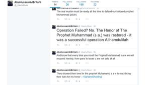بالصور.. تويتر يكشف رابطا بين منفذ الهجوم على معرض صور كرتونية  للنبي محمد وتنظيم داعش