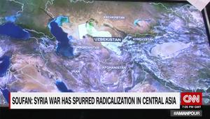 عميل FBI سابق لـCNN: الحرب السورية ما أشعل التطرف بأوزبكستان