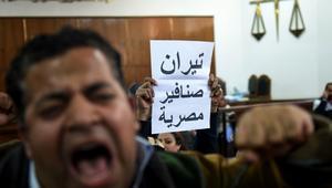 حكومة مصر توافق على اتفاق الحدود مع السعودية