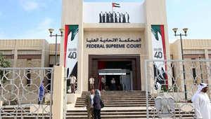 """محكمة """"خلية القاعدة"""" بالإمارات: لا مظاهر عنف بدني على المتهمين"""