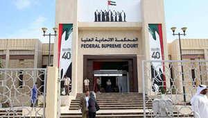 """الإمارات.. السجن 3 سنوات لنجل مُدان بـ""""التنظيم السري الانقلابي"""" للإضرار بهيبة الدولة"""