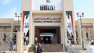 """الإمارات.. تأجيل محاكمة مواطنين بتهم """"التخابر"""" والانضمام لـ""""تنظيم انقلابي"""" لـ22 ديسمبر"""