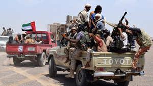 """الإمارات تؤكد مقتل أحد ضباطها بتحالف """"إعادة الأمل"""""""