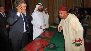الإمارات توّزع مساعدات على 25 ألف أسرة مغربية في حملة إفطار الصائم