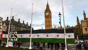 """برلمان بريطانيا يقر قصف مواقع تنظيم """"داعش"""" في سوريا"""