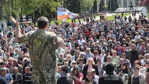 تظاهرة موالية لروسيا في ميدان لينين بمدينة دونتسيك 27 أبريل نيسان 2014