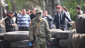 """الأزمة الأوكرانية.. روسيا تتوعد بـ""""رد مؤلم"""" على العقوبات الأمريكية"""