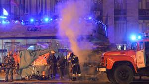 رجال أطفاء بمسرح انفجار قنبلة بدونيتسك بأوكرانيا