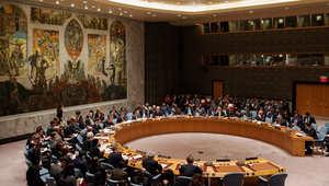 أزمات العرب وحرب داعش.. أبرز قرارات مجلس الأمن في 2015