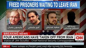 واشنطن: وصول 3 من السجناء الأمريكيين إلى قاعدة أمريكية في ألمانيا والرابع قرر البقاء في إيران