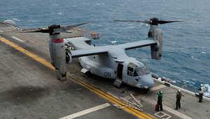 """البحرية الأمريكية تؤكد فقدان أحد جنودها المشاركين في """"حرب داعش"""" بالخليج"""
