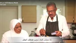 وعد السفير الأمريكي في المغرب، دوايت بوش، بتحضير أكلة مغربية شعبية يتناولها المغاربة