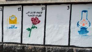 الاتحاد الاشتراكي يتراجع في انتخابات المغرب