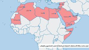 خريطة الدول التي ساعدت الولايات المتحدة في برنامج التحقيق مع المتهمين بالإرهاب