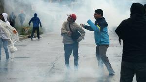 """فنزويلا.. """"محاولة انقلاب"""" تقودها وحدة أمنية باستخدام طائرة مروحية"""