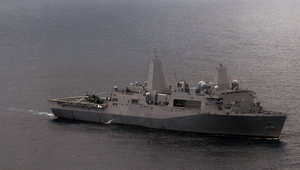 صورة ارشيفية للمدمرة ميسا فيردي أثناء مناورات بحرية