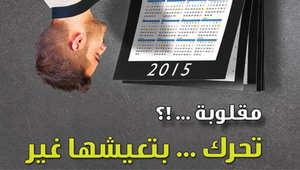 صورة من الحملة