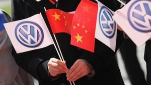 فولكس فاجن تعلن عن استثمار 11.8 مليار دولار للسيارات الكهربائية في الصين