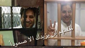 صورة وضعتها بدوي على صفحتها بموقع فيسبوك لزوجها خلف القضبان
