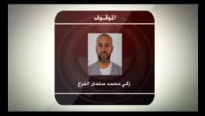 السعودية تعلن عن القبض على المطلوب زكي سلمان بحادثة خطف الجيراني وقتله