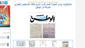 تويتر ينشغل بقرار بسحب ترخيص إحدى أكبر صحف الكويت.. ترجيح الانتقام السياسي ودعوات للتضامن