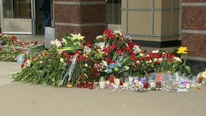 روسيا تحدد هوية منفّذ تفجير سان بطرسبرغ