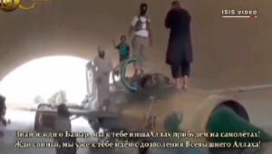 كيف يهدد تنظيم داعش روسيا؟
