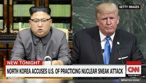هل يفاجئ زعيم كوريا الشمالية ترامب خلال جولته الآسيوية؟