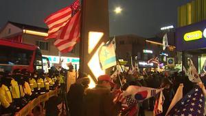 احتجاجات مناهضة لكوريا الشمالية قبل انطلاق أولمبياد