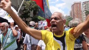 الشرطة تتصدى لمظاهرة الأجداد بقنابل الغاز في فنزويلا