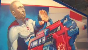 معرض يظهر بوتين كبطل خارق.. سوبر بوتين!