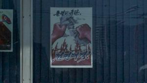 كوريون شماليون يقولون لـCNN إن العقوبات تعزز قوتهم