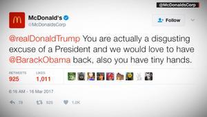 ما هي علاقة دونالد ترامب بـ