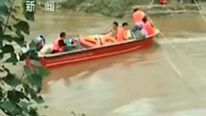 فيضانات قاتلة في شمال الصين.. وغضب شعبي من الحكومة