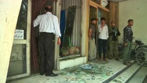 قتيل وجرحى إثر انفجار قرب السفارة الأمريكية في كابول