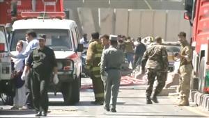 أفغانستان: 80 قتيلا و300 جريح بتفجير قرب حي السفارات بكابول