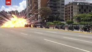 شاهد.. لحظة انفجار ضرب قوات الأمن في فنزويلا