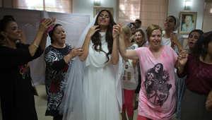 قبل وصول العريس