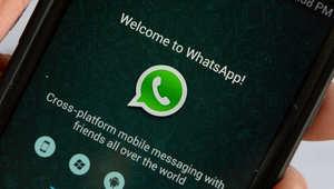 """مغربي يكتشف ثغرة على """"واتس أب"""" تتيح التجسس  على الرسائل"""