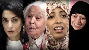 من هي الناشطة الحقوقية العربية الأكثر إلهاماً للجمهور؟