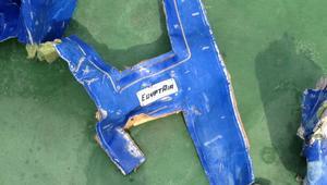 """الادعاء الفرنسي يفتح تحقيقا في جريمة """"القتل غير العمد"""" بقضية طائرة مصر للطيران """"MS804"""""""
