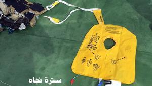 """القوات المسلحة المصرية تكشف أول صور حطام طائرة مصر للطيران """"MS804"""""""