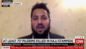 الناطق باسم جمعية الحجاج البريطانيين لـCNN: حادث منى غير معهود منذ 2006.. والسبب قد يكون بعدم الاستماع للقادة بالحج