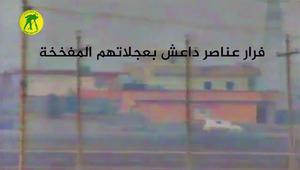 الحشد ينشر فيديو لاعتراض عربات مفخخة لداعش بالموصل
