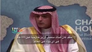 """خاشقجي ينشر ردا """"قويا"""" للجبير على أنه أول وزير للخارجية ليس أميرا"""