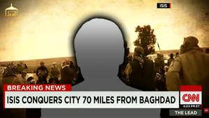 مسؤول أمريكي يكشف هوية أبوسياف القيادي بداعش: هو فتحي بن عون مراد التونسي
