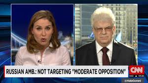 سفير روسيا بأوروبا: من الملفت اطلاع CNN على تقارير استخباراتية!.. استهداف مواقع بحمص لوجود تشكيلات متصلة بداعش.. ولا نضرب ما يسمى بالمعارضة المعتدلة