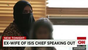 طليقة أبوبكر البغدادي زعيم داعش تجيب على سؤال إن كانت تحبه.. وتؤكد: شخصيته غامضة وكان أبا مثاليا للأطفال